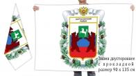 Двусторонний флаг Каргасокского района