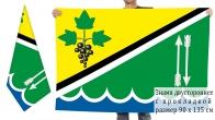 Двусторонний флаг Каргатского района