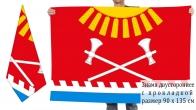 Двусторонний флаг Карсунского района