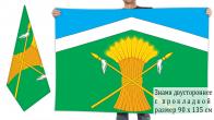 Двусторонний флаг Кашарского района