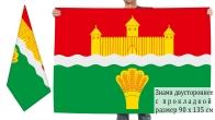 Двусторонний флаг Кемеровского района
