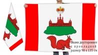 Двусторонний флаг Кичменгско-Городецкого района