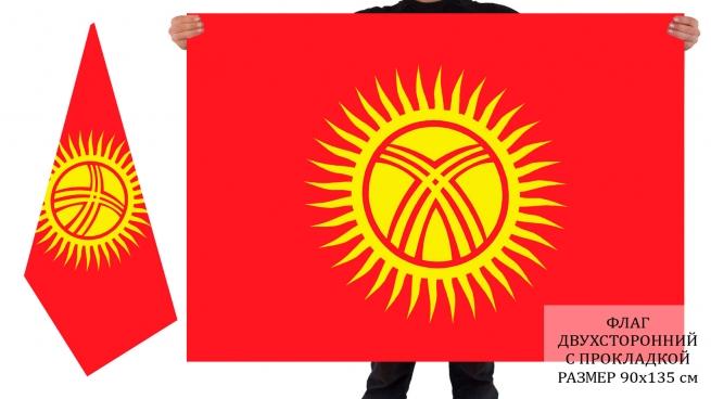 Двусторонний флаг Киргизии