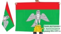 Двусторонний флаг Киржачского района