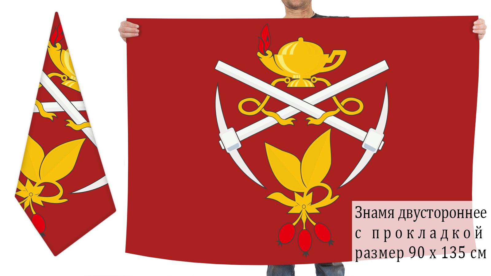 Двусторонний флаг Кизеловского района