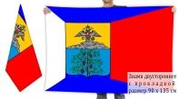 Двусторонний флаг Кизляра