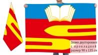 Двусторонний флаг Климовска