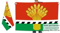 Двусторонний флаг Коченёвского района