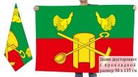Двусторонний флаг Кольчугинского района