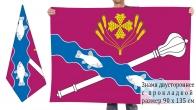 Двусторонний флаг Константиновского района