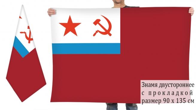 Двусторонний флаг кораблей и судов ВВ МВД СССР