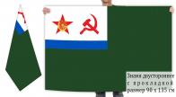 Двусторонний флаг кораблей Погранвойск СССР
