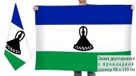 Двусторонний флаг Королевства Лесото