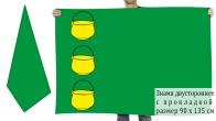 Двусторонний флаг Котельников