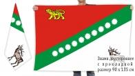Двусторонний флаг Красноармейского района Приморского края