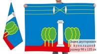 Двусторонний флаг Красногорского района