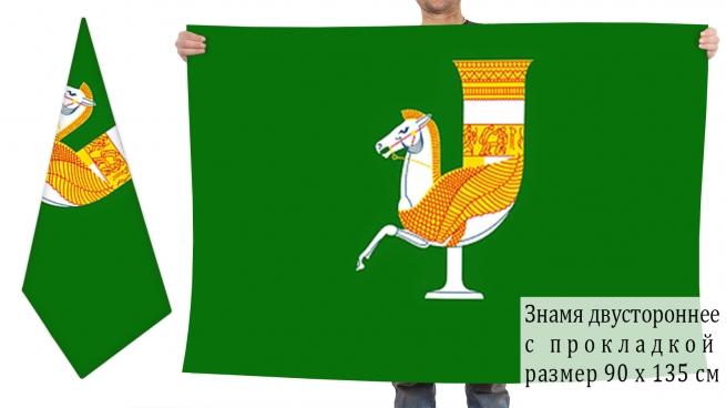 Двусторонний флаг Красногвардейского района