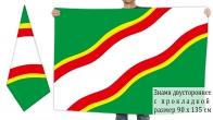 Двусторонний флаг Краснокамского района