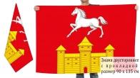 Двусторонний флаг Краснотуранского района Красноярского края