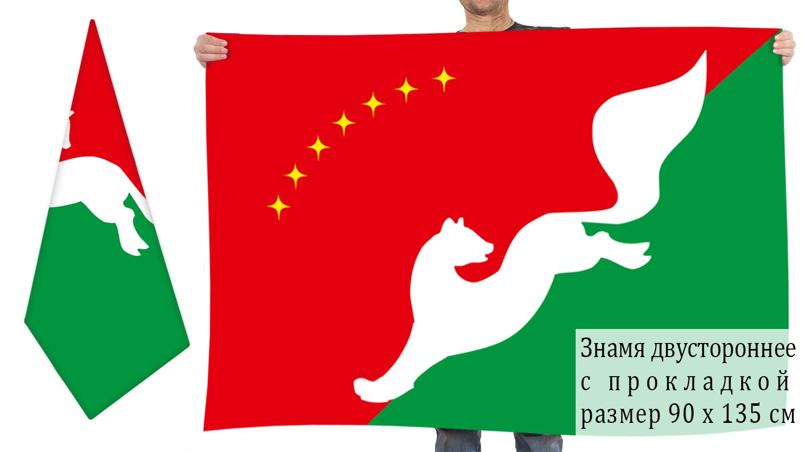 Двусторонний флаг Краснозаводска