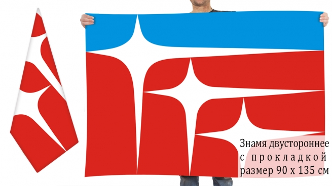 Двусторонний флаг Краснознаменска