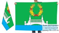 Двусторонний флаг Кратова