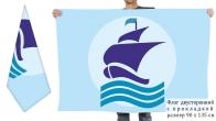 Двусторонний флаг Криушинского ССРЗ