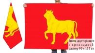 Двусторонний флаг Куйбышева