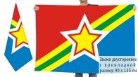 Двусторонний флаг Куйбышевского района Ростовской области