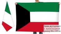 Двусторонний флаг Кувейта