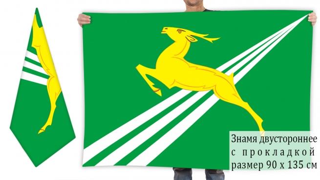 Двусторонний флаг Кузнецовского