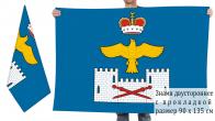 Двусторонний флаг Лакского района