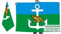 Двусторонний флаг Лазовского района