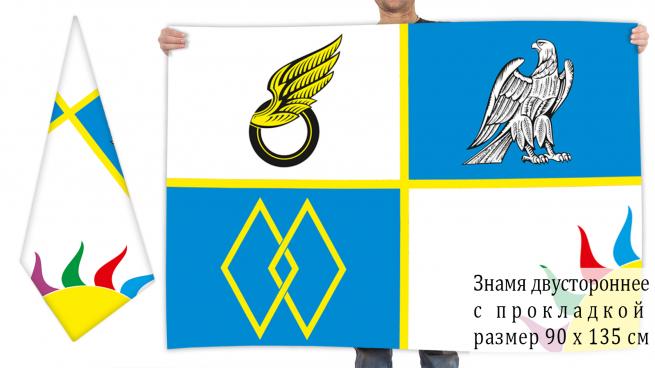 Двусторонний флаг Ликино-Дулёво