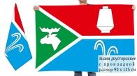 Двусторонний флаг Лосино-Петровского