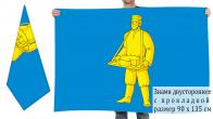 Двусторонний флаг Лотошинского района