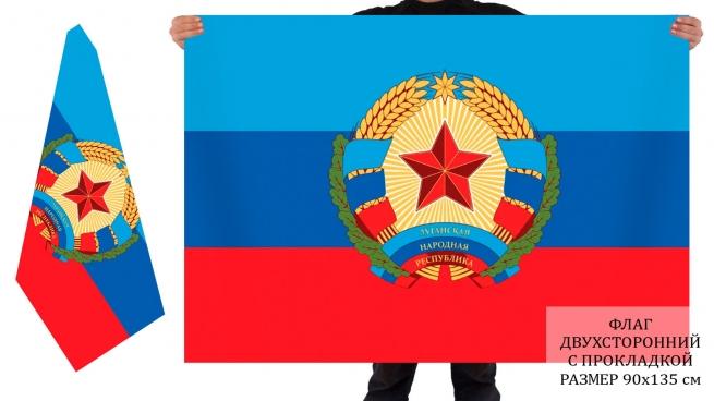 Двусторонний флаг Луганской Народной Республики с гербом