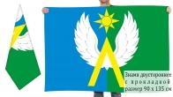Двусторонний флаг Луховицкого района