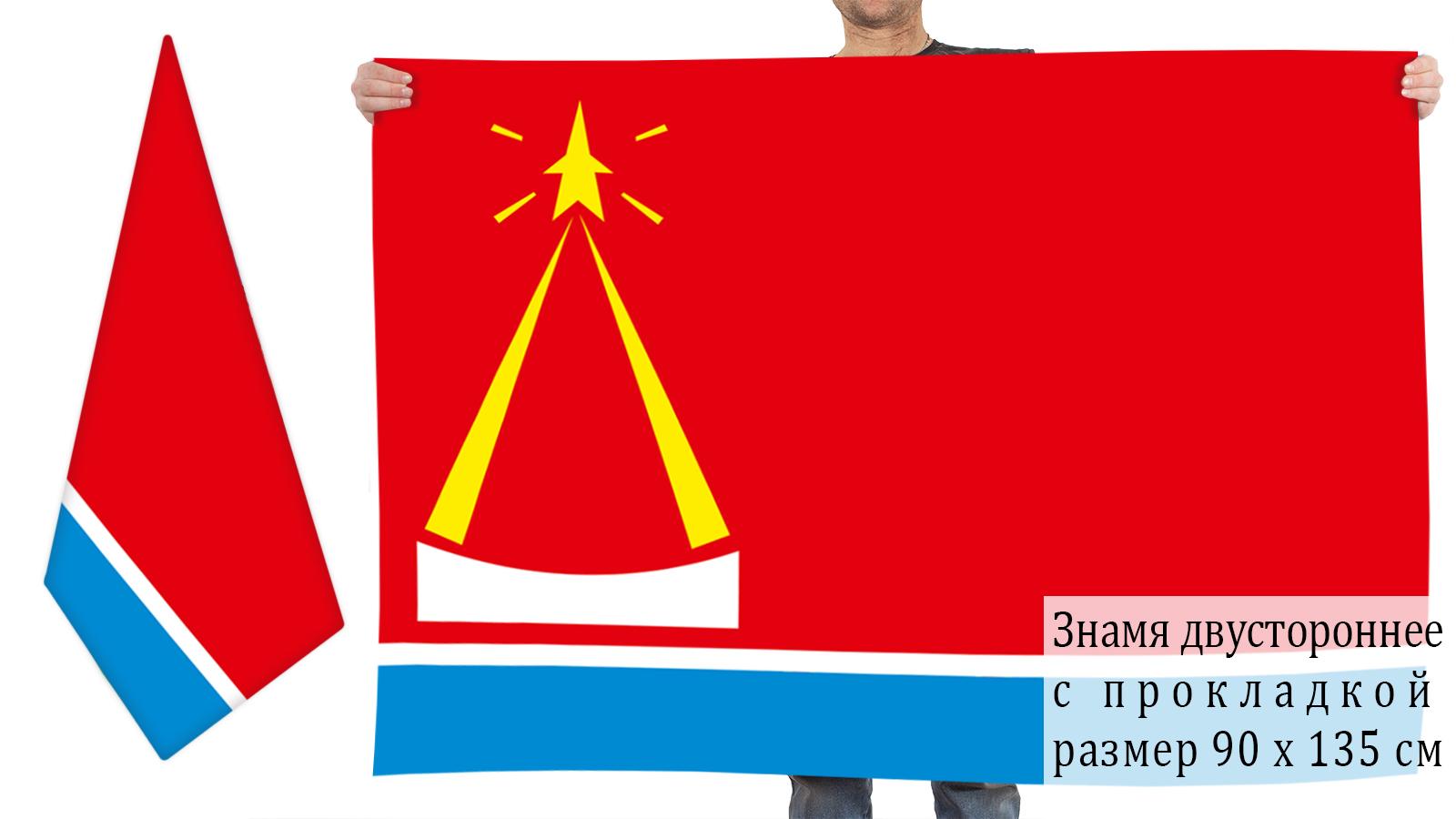 Двусторонний флаг Лыткарина
