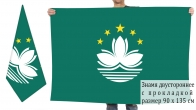 Двусторонний флаг Макао