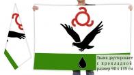 Двусторонний флаг Малгобека