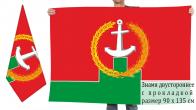 Двусторонний флаг Матвеево-Курганского района