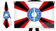 Двусторонний флаг ВС России с эмблемой Международного противоминного центра