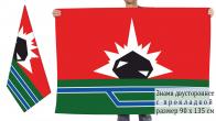 Двусторонний флаг Междуреченска