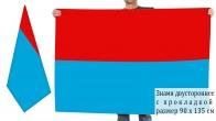 Двусторонний флаг Михайловского района