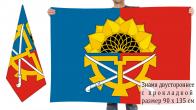 Двусторонний флаг Миллеровского района