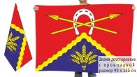 Двусторонний флаг Милютинского района