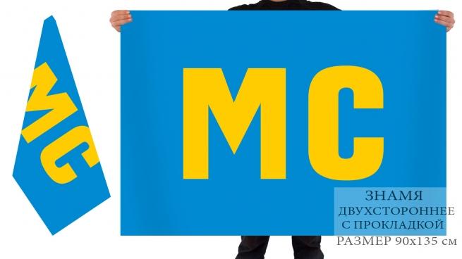 """Двусторонний флаг """"Миротворческие силы Российской Федерации"""""""