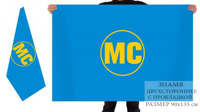 Двусторонний флаг миротворческих сил РФ