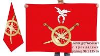 Двусторонний флаг Морозовска